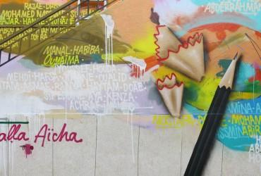 ECOLE AMIRA LALLA AÏCHA @ FèS MAROC
